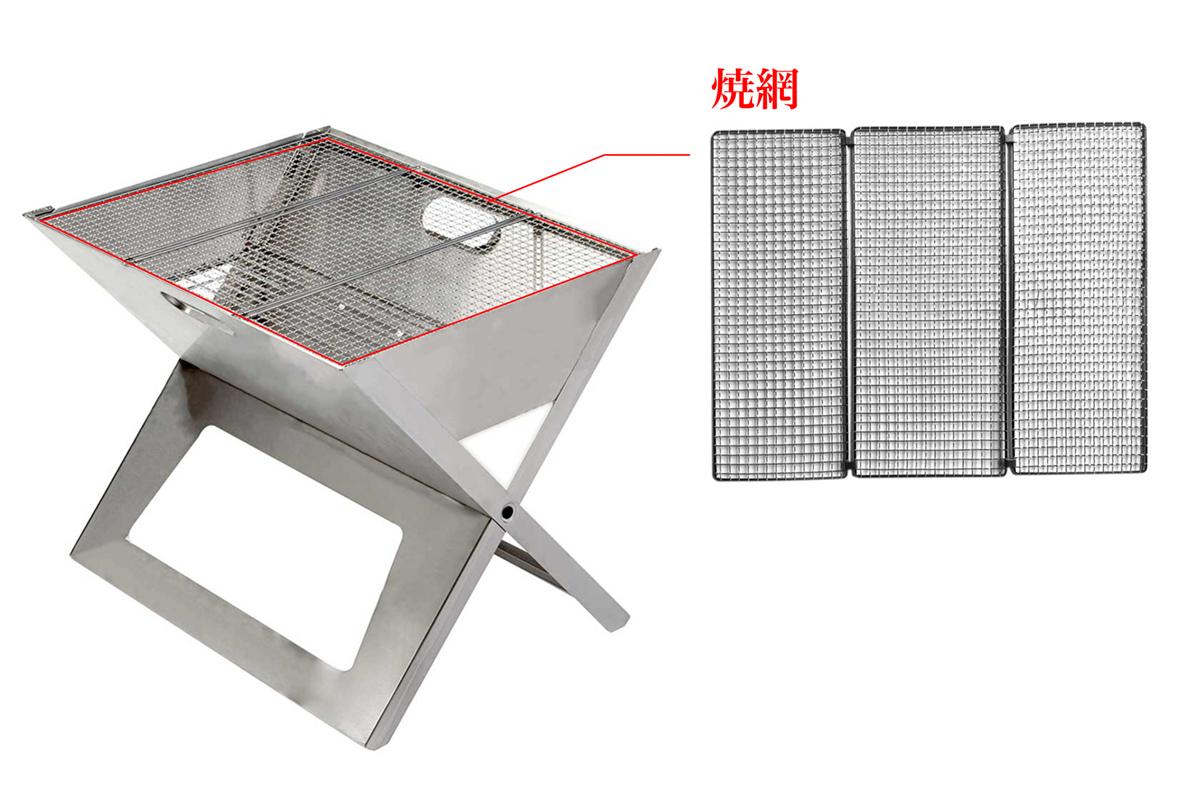 機能的なデザインの収納も持ち運びもカンタン!畳めるバーベキューグリル|Notebook