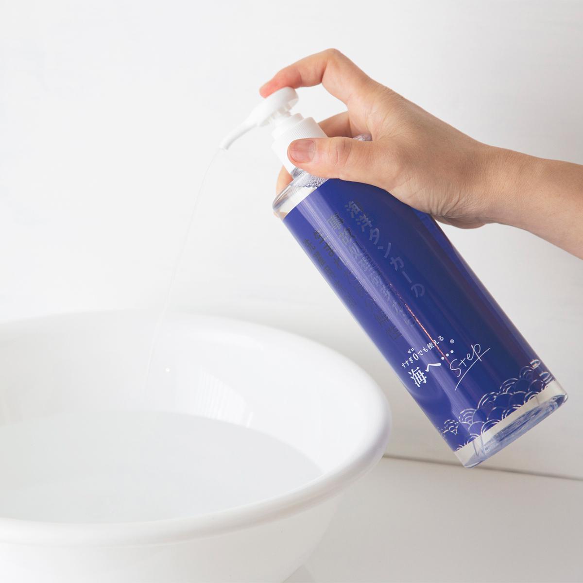 これ一つで綿もカシミヤも洗える!キャップ計量もすすぎの手間もいらない洗剤|海へ…Step。上質なカシミアニット|SANYO(三陽商会)
