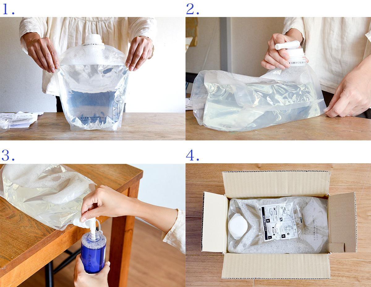汚れ落し用洗剤・おしゃれ着用洗剤・柔軟剤の三役をこなす、キャップ計量もすすぎの手間もいらない環境に優しい洗剤|海へ…Step
