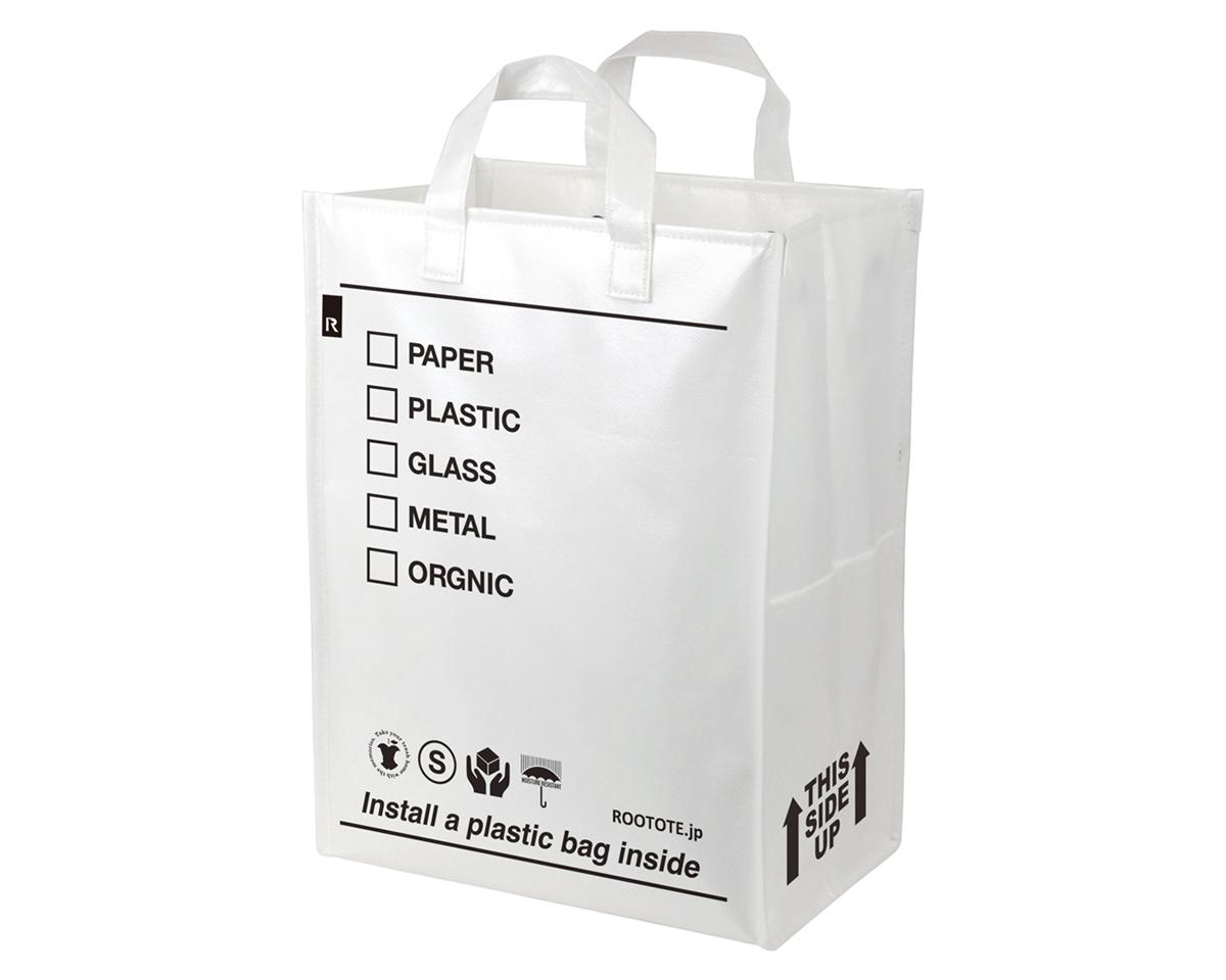 シンプルで使い勝手のよいアウトドア用のおしゃれなゴミ袋・ゴミバッグ|ROO Garbage(SORT)=  スマートなゴミ分別ができるプリント