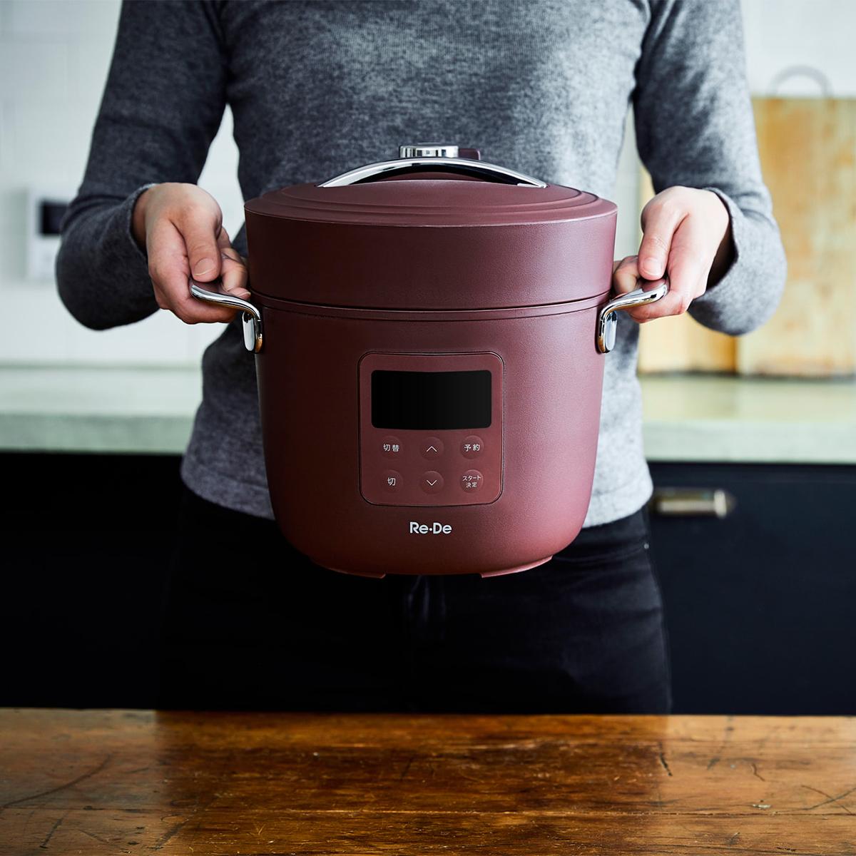 棚に収納しなくても、キッチンにそのまま置いておけるビジュアル。持ち運びも楽。肉はジューシーに、ジャガイモはホクホクに下ごしらえ!炊飯も調理も楽チンで早い「アシスト調理器・電気圧力鍋」|Re-De Pot(リデ ポット)