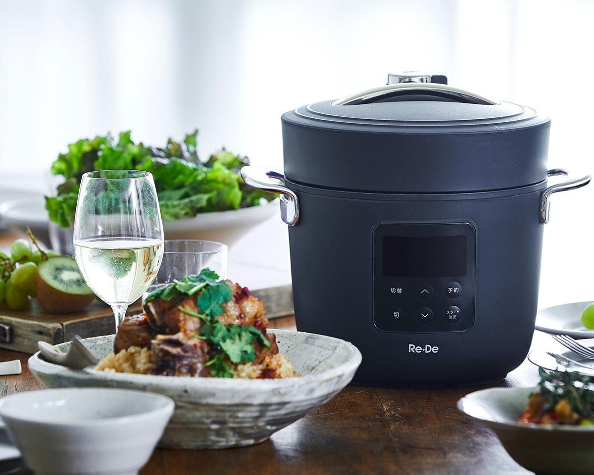 お店の味のように「おいしい!」と褒められる。肉はジューシーに、ジャガイモはホクホクに下ごしらえ!炊飯も調理も楽チンで早い「アシスト調理器・電気圧力鍋」|Re-De Pot(リデ ポット)