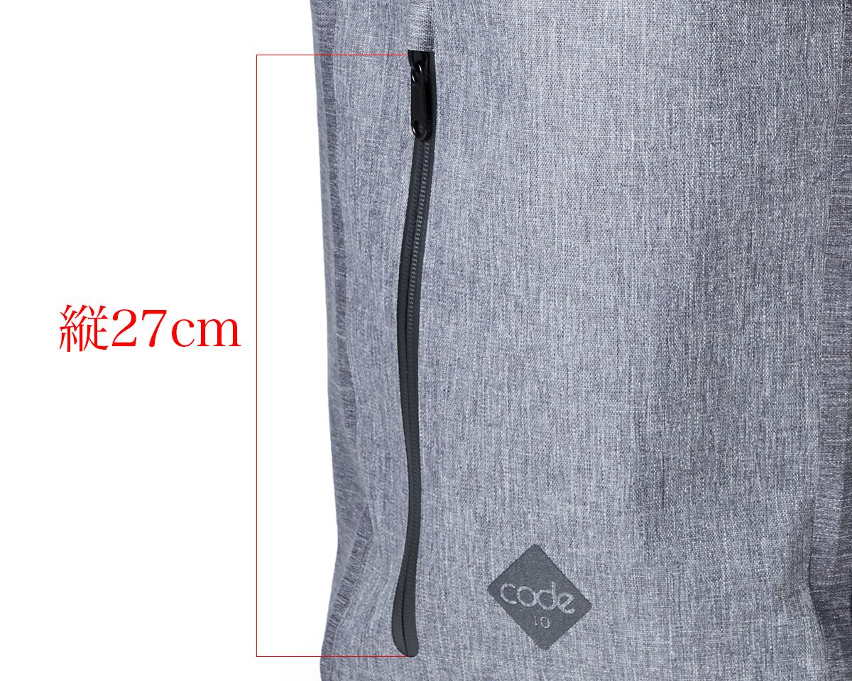 荷物が取り出しやすい「27cmの防水ポケット」ハイテク収納の都会的なバックパック《DAYPACK》|Code 10(コードテン)