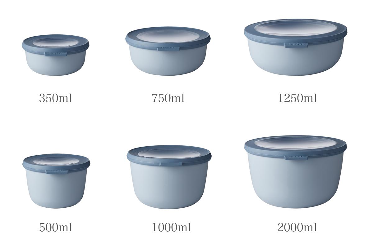 サイズは6種類。余りご飯や作り置きをレンジで温めて、そのまま食卓に出せる汁漏れしないマルチボウル・タッパー・保存容器|MEPAL CIRQULA(サーキュラ)