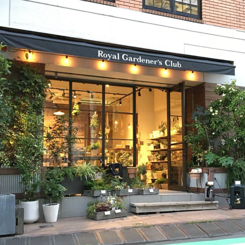 東京・自由が丘にあるRoyal Gardener's Clubのショップ。植物にやさしい、繊細な雨のような自然な水流のジョウロ|Royal Gardeners Club