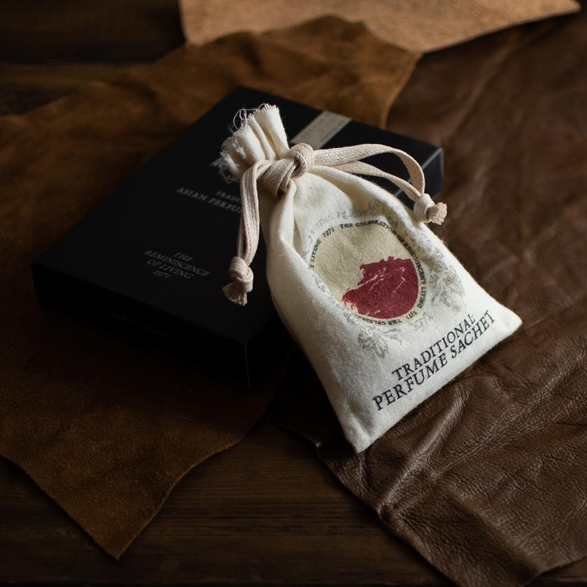 「いい香り」は「いい気分」を連れてくる。サシェ・匂い袋・香り袋|タイ王室御用達のアロマブランド『KARMAKAMET(カルマカメット)』