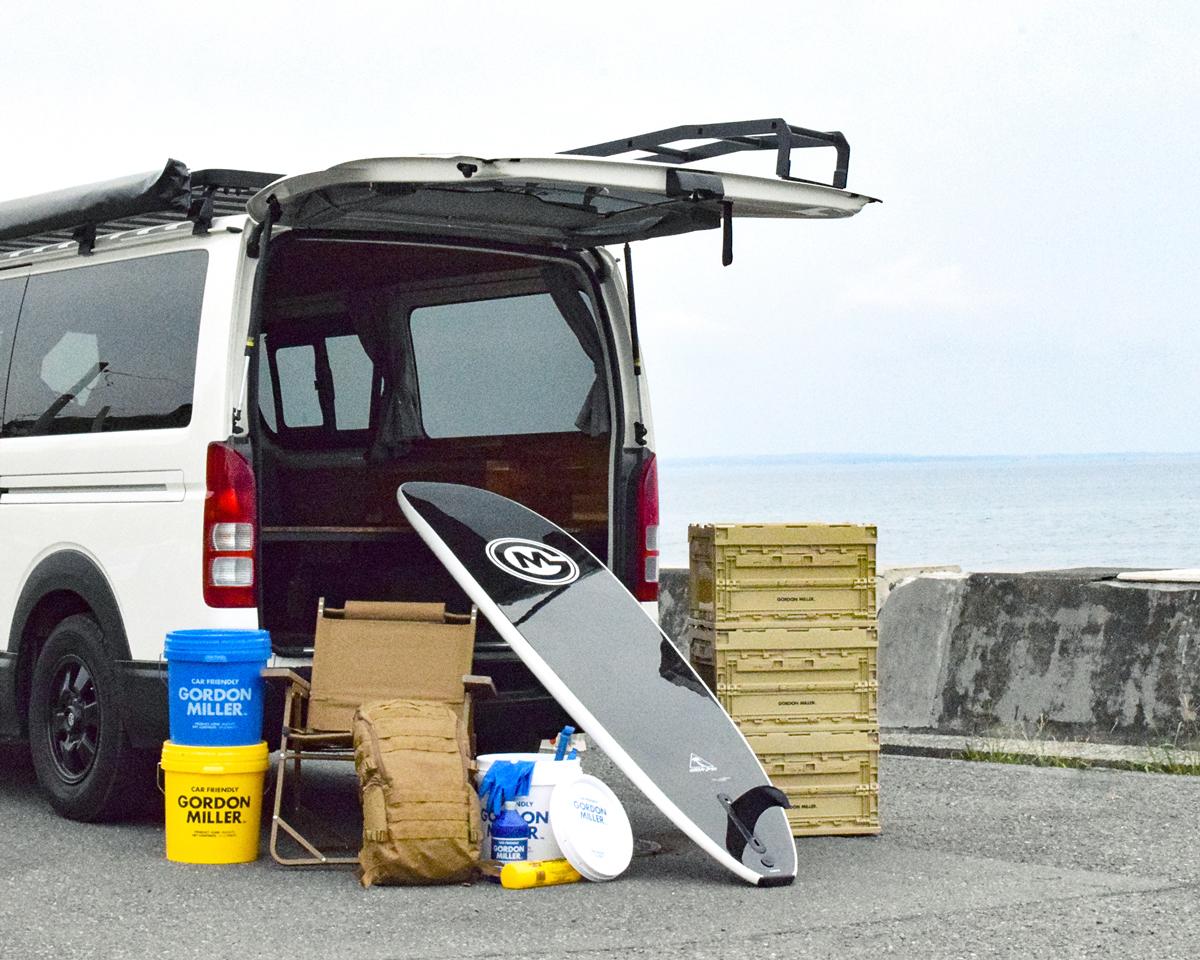 海も山も楽しむ、腕利きの自動車整備士をイメージしたブランド。気分が上がる掃除道具。カー用品のオートバックスから生まれた『GORDON MILLER』(ゴードンミラー)