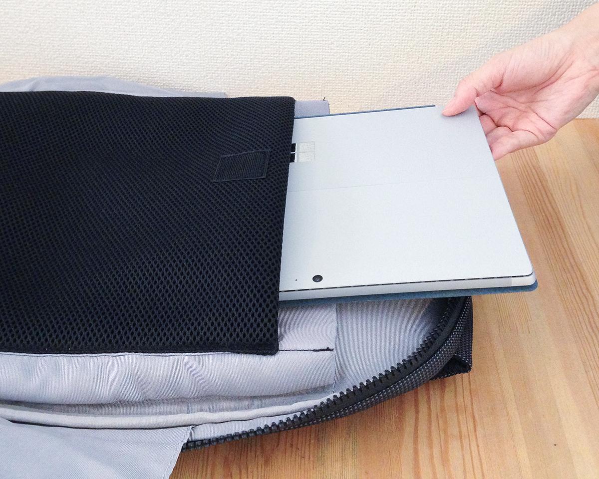 ノートPC、A4クリアファイル、ノート、資料、スケジュール帳を立体収納できる。出張や旅行にぴったりのバックパック|NAVA