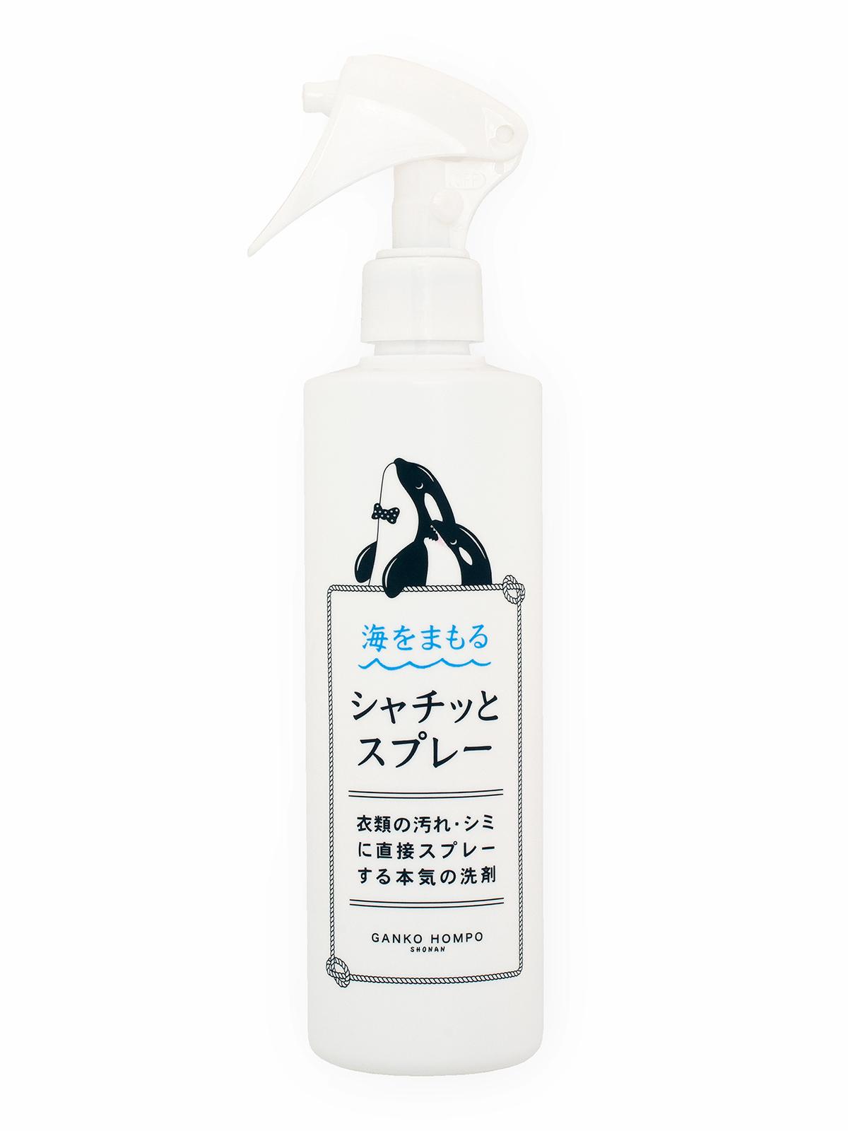 皮脂やたんぱく質の汚れをしっかり落とし、本来の白さを取り戻す汚れ落し用スプレー|海へ