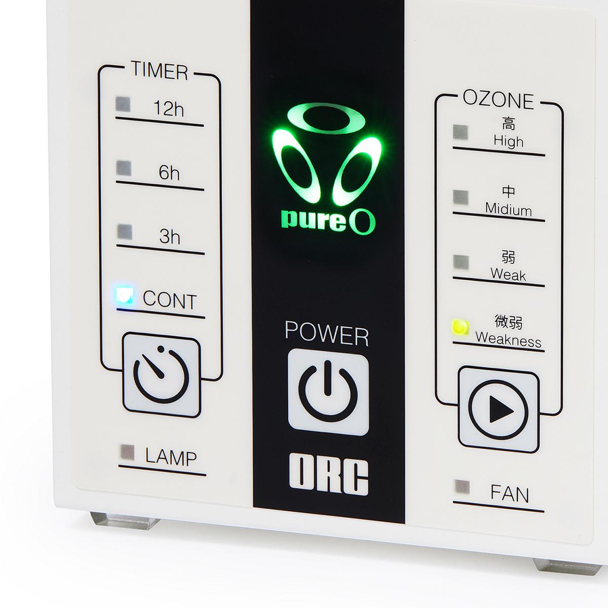 最新のオゾン発生技術とていねいな手仕事が同居した、ほかにはない佇まいに、誰もが魅入られる。日本初、特許のUVランプでウイルス・菌を不活化させる「オゾン発生器・間接照明ランプ」|RoomiAir