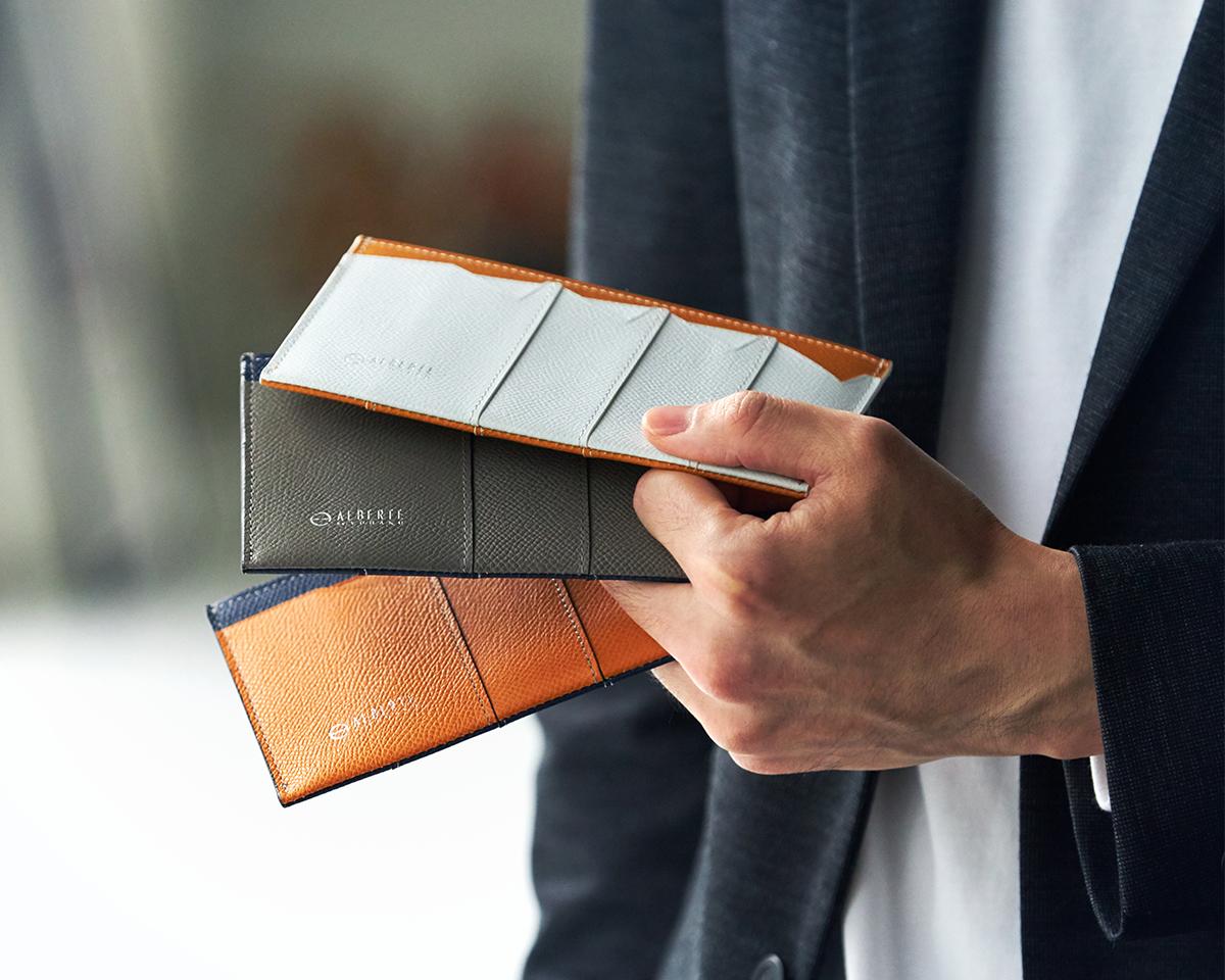 キャッシュレス過渡期の今にぴったりの、「フタ」がない財布。無理なくミニマムを極めた、「薄い財布」の傑作(長財布、二つ折り財布、パスケース、カードホルダー) ALBERTE