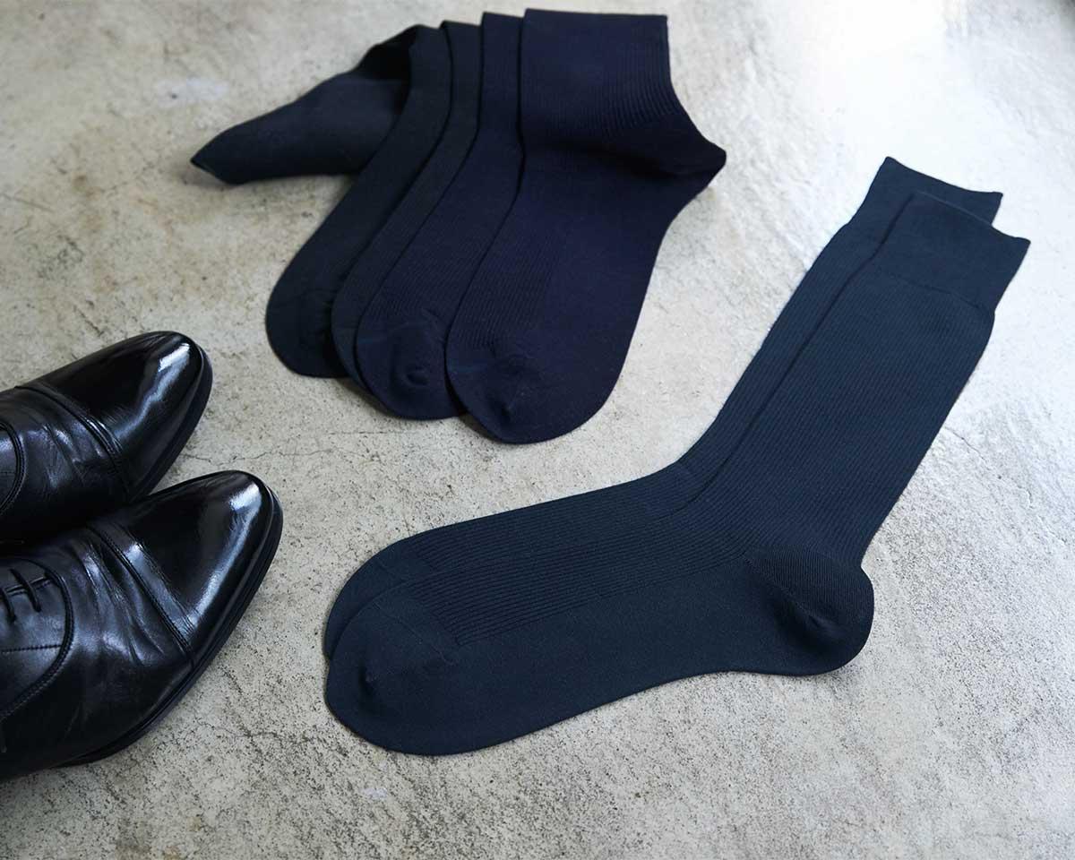 無地リブタイプのブラック、チャコールグレー、ネイビー。洗っても破れない、水に強い和紙の糸で編んでいます。|消臭効果、サラサラ効果が続く、美濃和紙を使った和紙靴下・和紙ソックス
