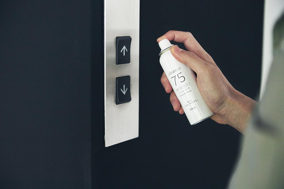 細菌やウィルスの「接触感染」のリスク軽減に、身の回りのモノへのアルコール除菌を。添加物無し、無添加の蒸発しにくいスプレー缶ボトルの携帯用「高濃度アルコール除菌スプレー」|クリニア75