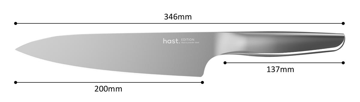 シェフズナイフ|誰もがホームシェフになれるキッチングッズ。極薄刃でストレスフリーな切れ味、野菜・肉・魚に幅広く使える「包丁・ナイフ」|hast(ハスト)