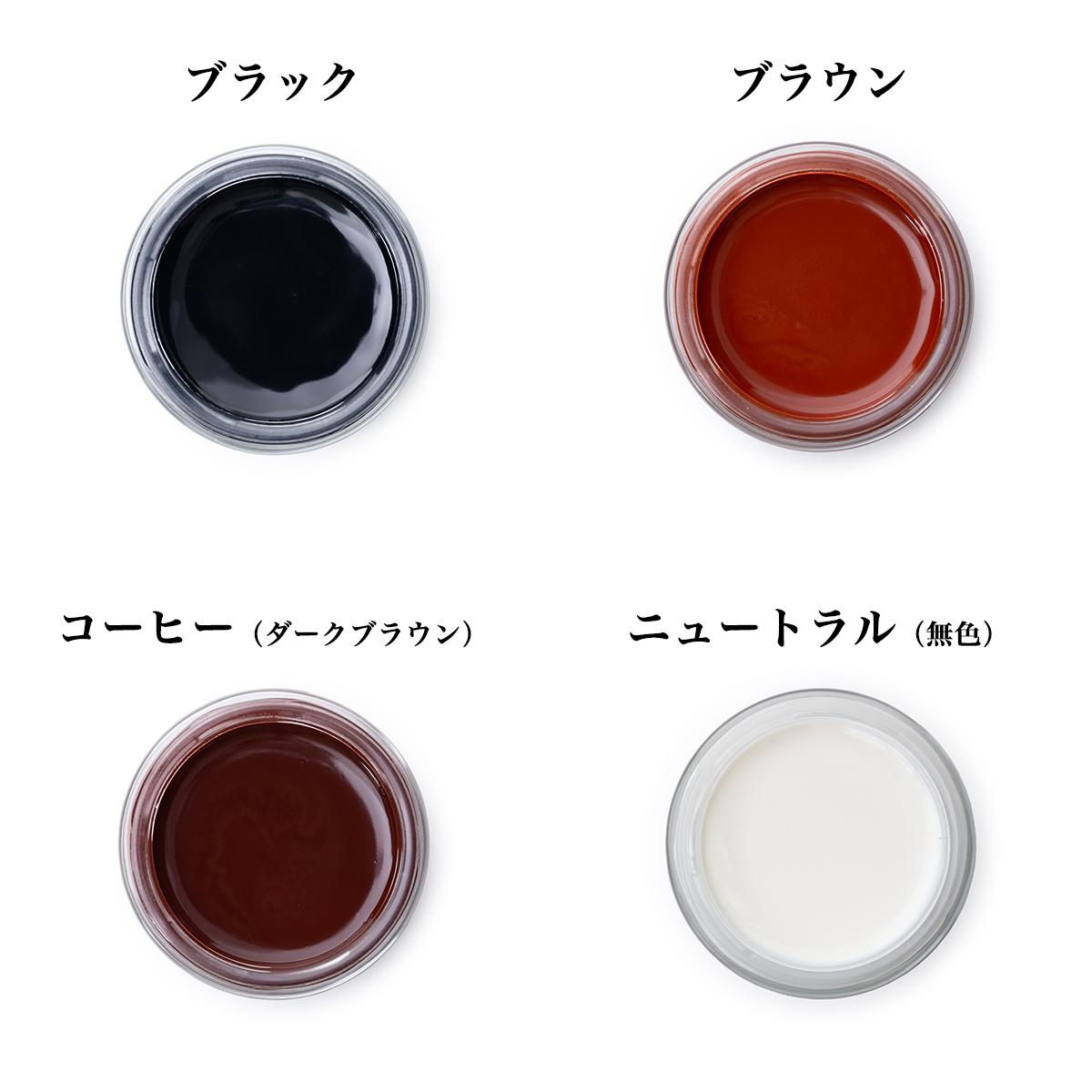 ブラック、ブラウン、コーヒー(ダークブラウン)、ニュートラル(無色)の4色展開。プレミアム靴クリーム| 三陽山長