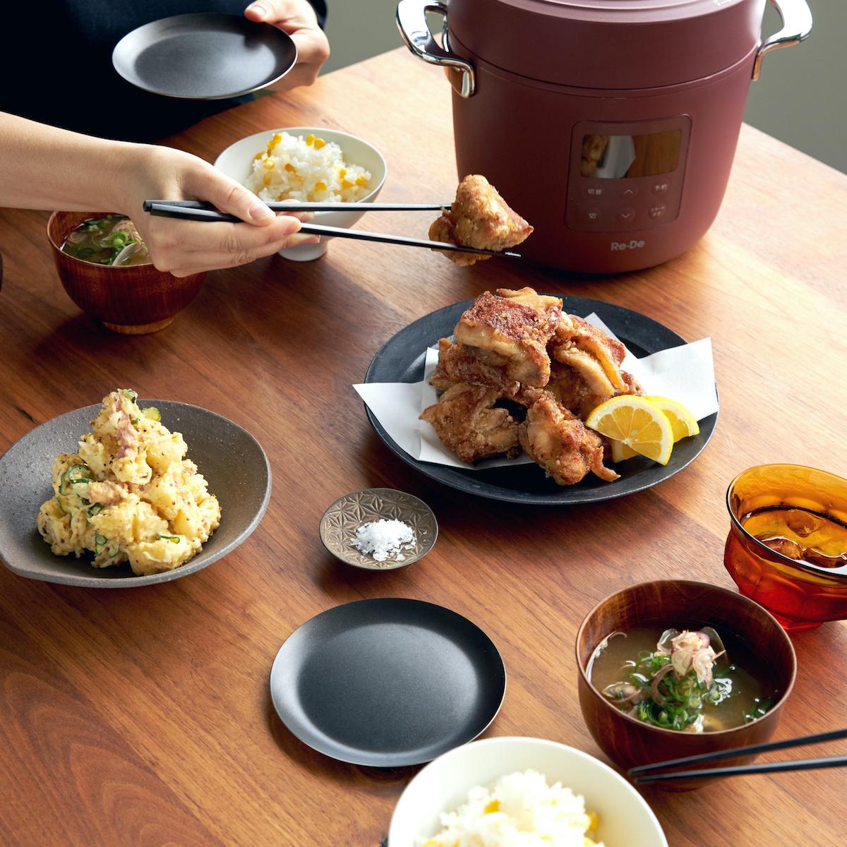 炊飯器を買い替えるなら、できることが増えて、料理上手になる『Re-De Pot』が断然いい!肉はジューシーに、ジャガイモはホクホクに下ごしらえ!炊飯も調理も楽チンで早い「アシスト調理器・電気圧力鍋」|Re-De Pot(リデ ポット)