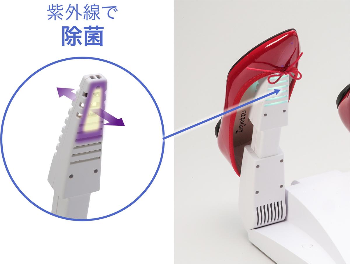 強力な紫外線が水虫の菌(白癬菌)やカビ菌、イソ吉草酸を排出する黄色ブドウ球菌を除菌。置くだけで靴を清潔にできる「靴クリーナー」|RefreShoes(リフレシューズ)
