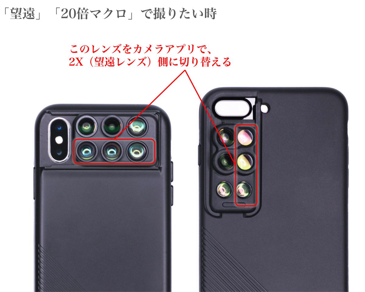 一眼レフのような本格撮影を、iPhoneカメラで実現!6種類のレンズ・バッグ付きのコンプリートセット | ShiftCam 2.0