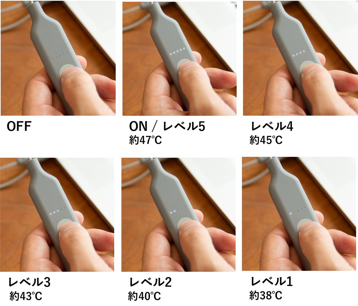 自分の適温に、カンタン操作できる。リモコン中央にある「パワーボタン」ひとつで温度調整。開発に10年かけた、インクで安全発熱するシート型ヒーター「USB式温熱マット」|INKO(インコ)
