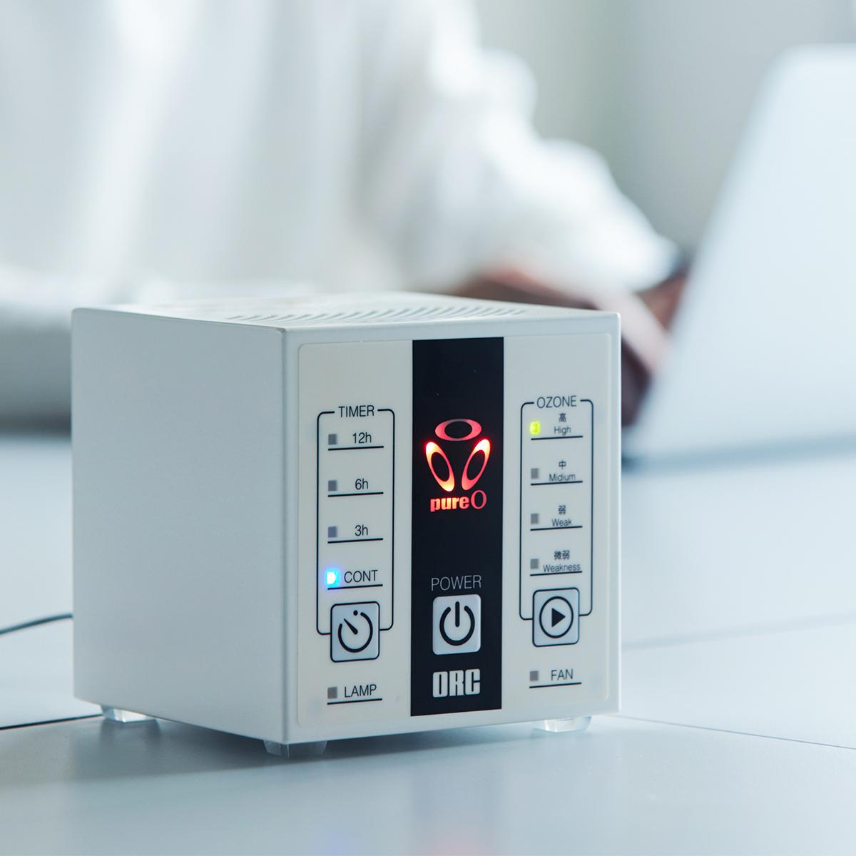 家中の匂い、菌、ウイルスを不活性化・分解。日本初、特許のUVランプでウイルス・菌を不活化させる「オゾン発生器・間接照明ランプ」|RoomiAir