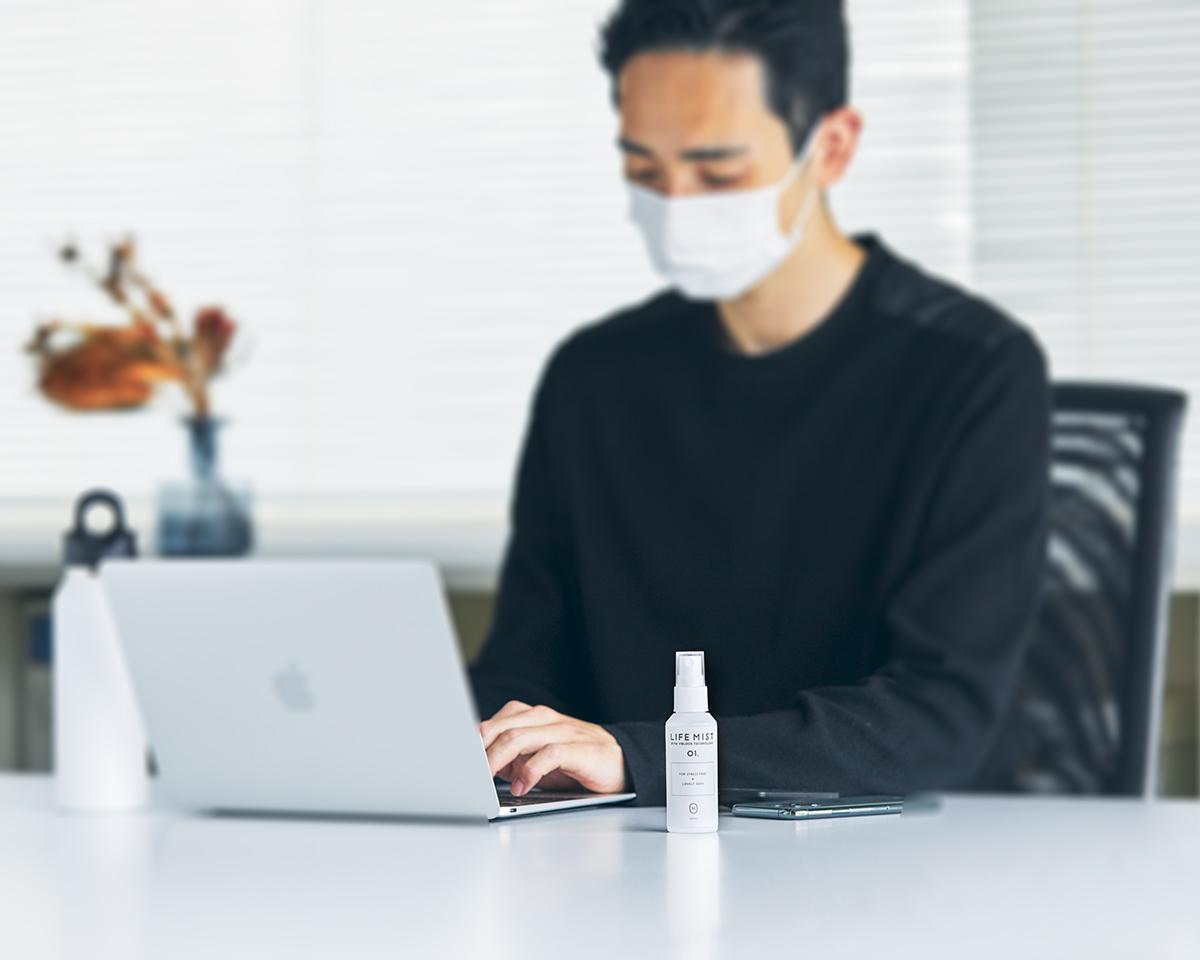 使い方は、一般的な除菌スプレーと同じように、気になるところへスプレーするだけ。細菌やウイルスをブロックする働きを持つ、ダチョウの優れた抗体原料を配合した、世界初の抗菌・除菌スプレー「ライフミスト」|ジールコスメティクス