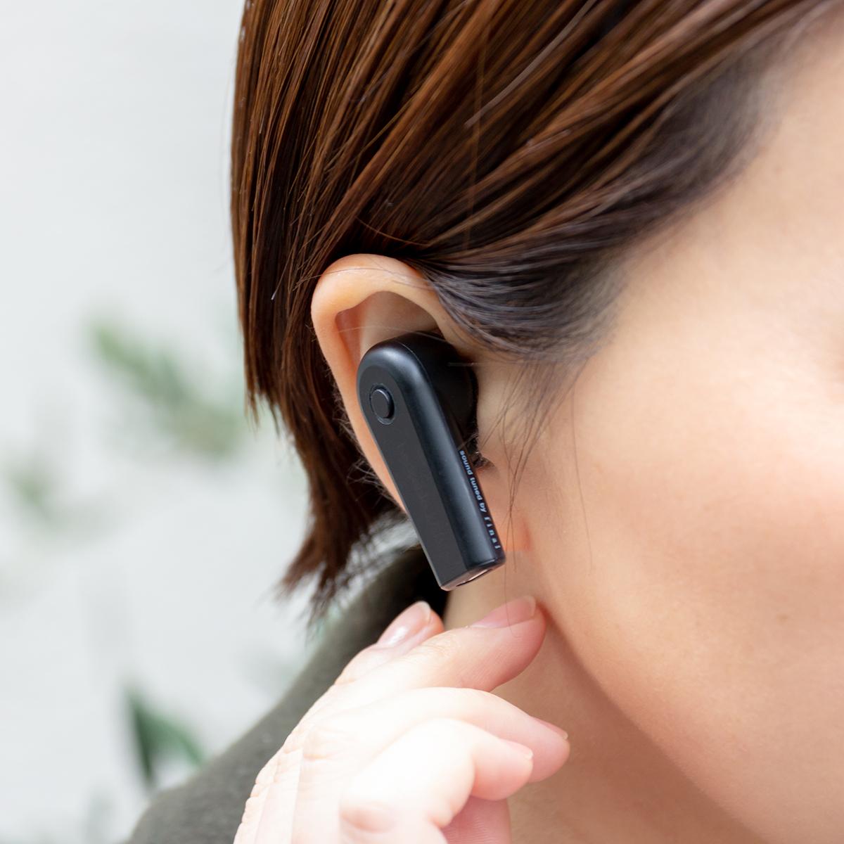 新発想!耳から落ちない、音が途切れない、20時間再生OKのワイヤレスイヤホン|FUNOHM