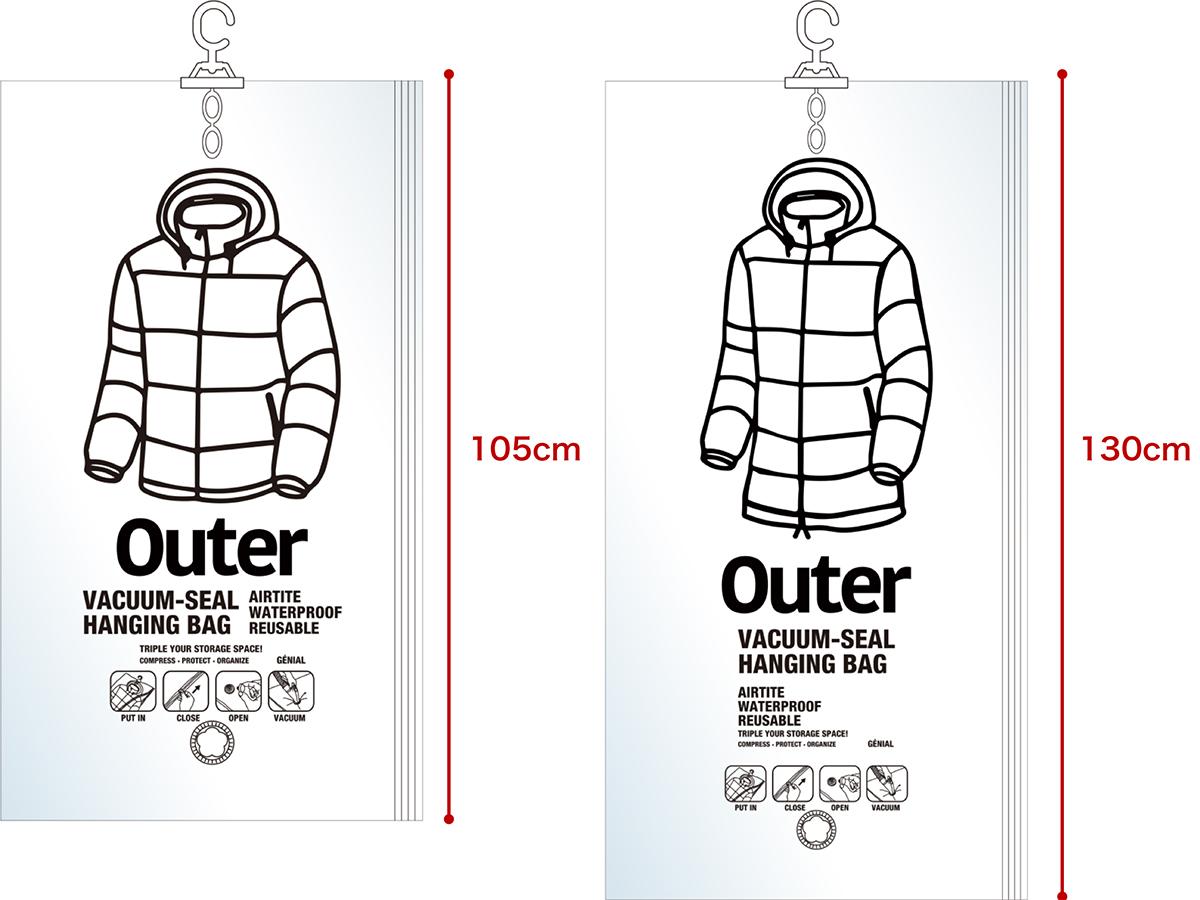 サイズ比較|ジャケットもコートもハンガーごと収納OK、シワ・型崩れ知らずの衣類圧縮バッグ|vacuum seal hanging bag