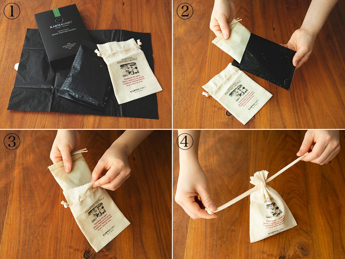 衣服やタオルにやさしく香り付け。多幸感に包まれるサシェ・匂い袋・香り袋|タイ王室御用達のアロマブランド『KARMAKAMET(カルマカメット)』