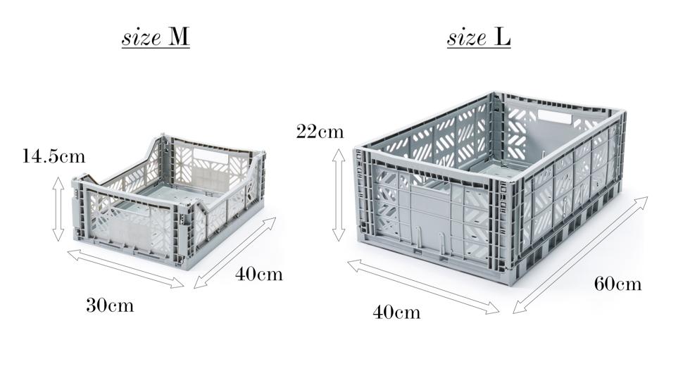 折りたためる収納ボックスのサイズ