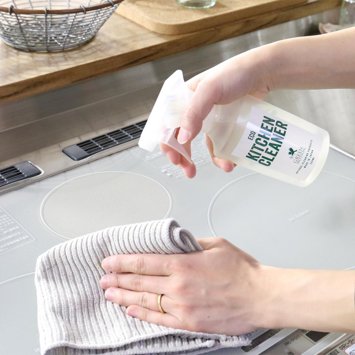 コンロまわり・壁・床の油ハネ、油汚れに。洗剤なのに、スプレーして拭くだけ!ヒバ精油配合で除菌・消臭もできる「エコキッチンクリーナー」|GREEN MOTION