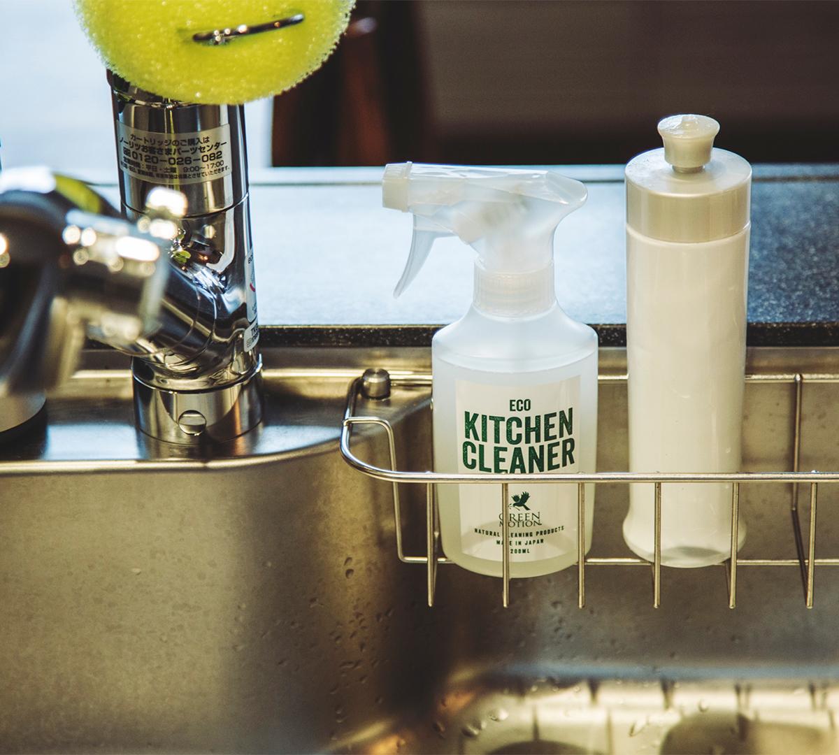 油汚れも、洗剤自体も、すばやく生分解されます。排水が流れつく海への環境負荷はほとんどありません。「エコキッチンクリーナー」|GREEN MOTION