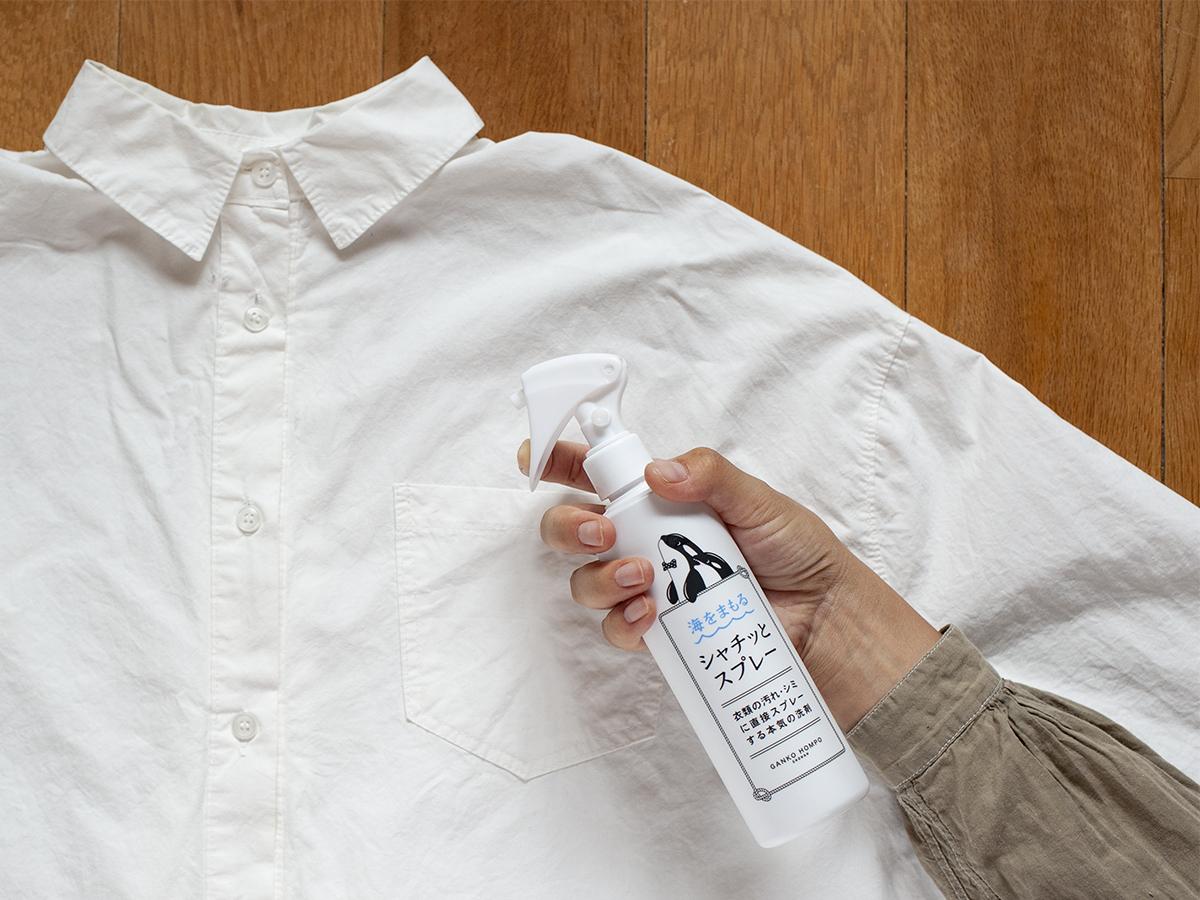 重油処理に使われた器具や作業着の洗浄で、高い評価を受けたことから、家庭用の洗濯洗剤を開発|海へ…Step