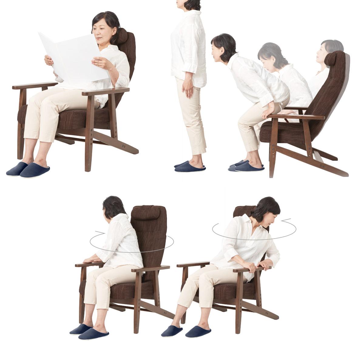 体の軸はブレずに、効率よく動けるように設計。体にいい姿勢でリラックス!首も腰も好きな角度に調節できる「寝椅子(リラックスチェア)」|P!nto