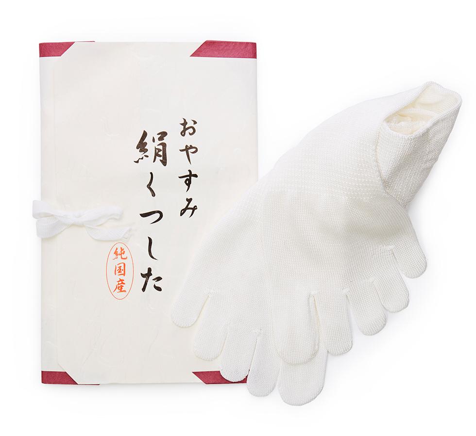 温活・冷え対策、睡眠の質を上げる絹の靴下