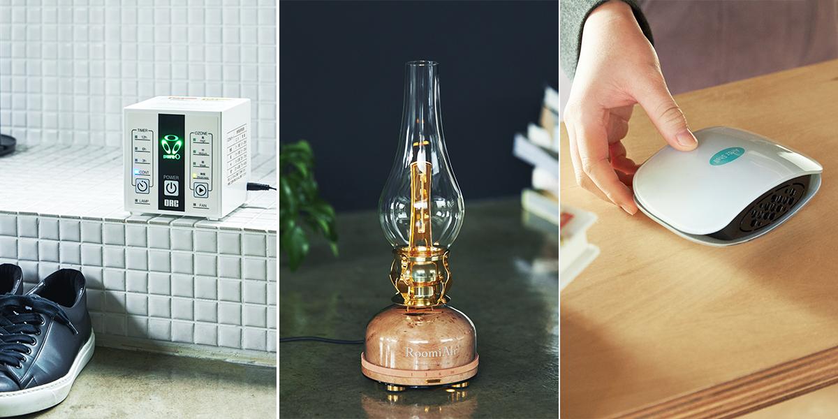 MONOCOバイヤーおすすめ「家庭用オゾン発生器」。家庭内、外出先の感染症対策と臭い対策のおすすめは、オゾン除菌・オゾン消臭。ウイルス・菌を分解、不活化させる「家庭用 オゾン発生器」