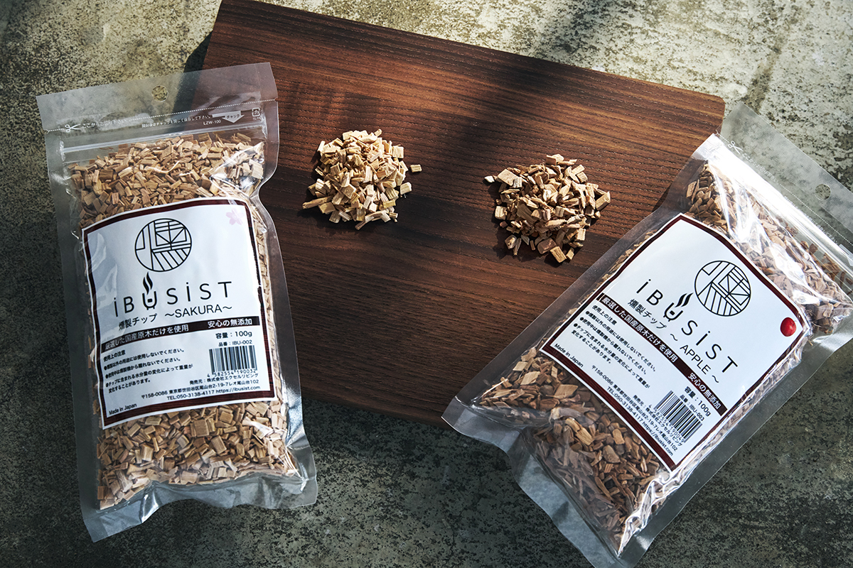 『IBUSIST』のチップは厳選した国産の原木を100%使用した無添加素材。誰でも手軽にできて、感動的に変化する「燻製器」IBSIST(イブシスト)