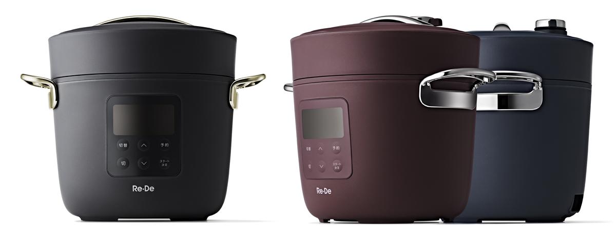 マットな質感に、男性にも女性にも選ばれる品のあるブラック、ネイビー、レッドの3色展開。肉はジューシーに、ジャガイモはホクホクに下ごしらえ!炊飯も調理も楽チンで早い「アシスト調理器・電気圧力鍋」|Re-De Pot(リデ ポット)
