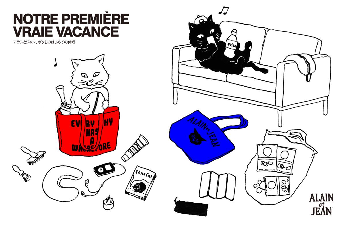 旅行準備をする猫のトートバッグ