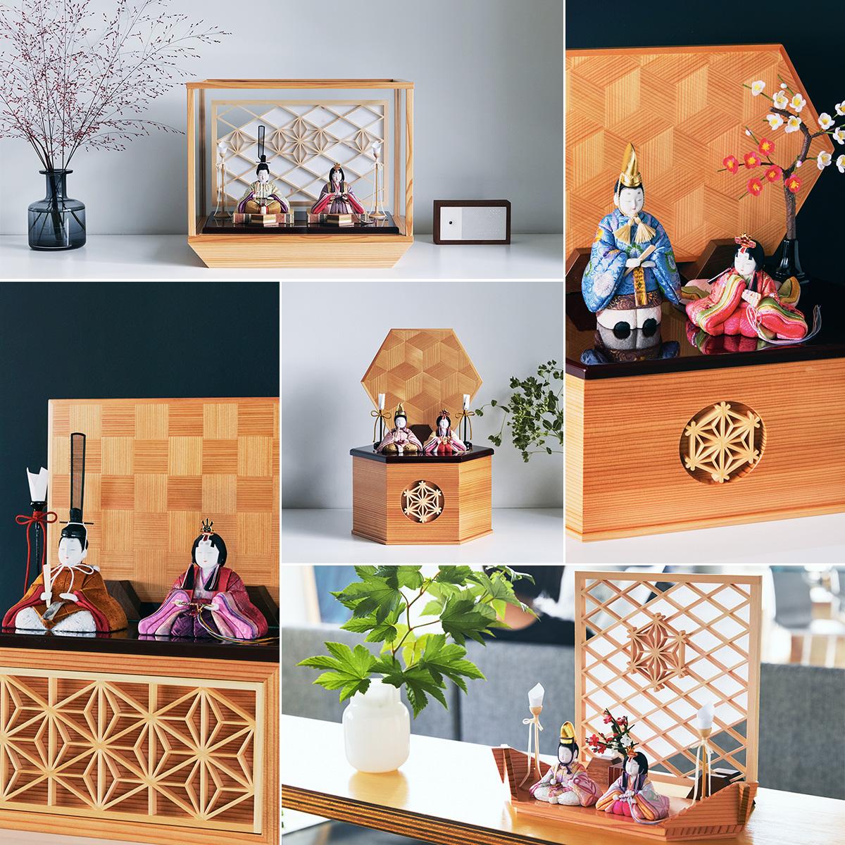 スペースの関係で大きな雛人形は飾れない、でも本物を追求したい方におすすめ|7つの日本伝統工芸をコンパクトモダンに。江戸木目込の「プレミアム親王飾り・雛人形・リビング雛人形」