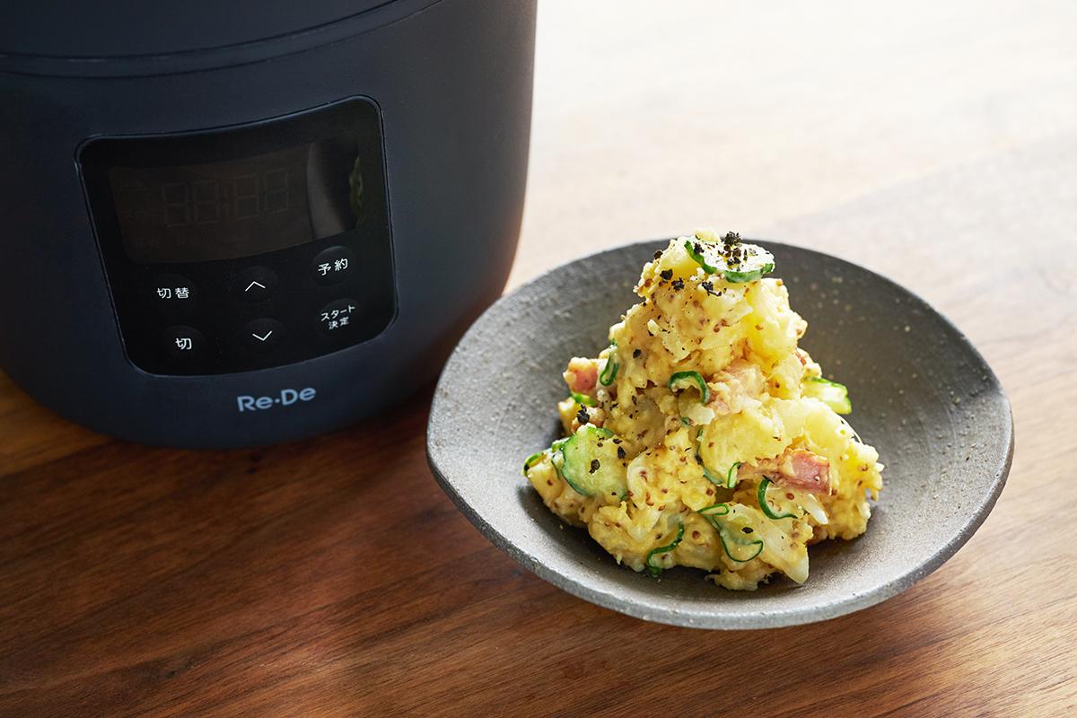 最大1.8気圧の高圧を密閉構造で保ちながら、100℃を超える高温で仕上げる圧力調理。肉はジューシーに、ジャガイモはホクホクに下ごしらえ!炊飯も調理も楽チンで早い「アシスト調理器・電気圧力鍋」|Re-De Pot(リデ ポット)