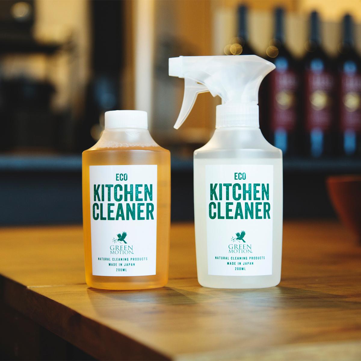 ヌルヌル油汚れにスブレーすれば、瞬時に油分をナノ単位まで細かく分解し、拭き取るだけでサラサラに。洗剤残りもナシ。面倒な洗い流しや二度拭きの必要もない「エコキッチンクリーナー」|GREEN MOTION
