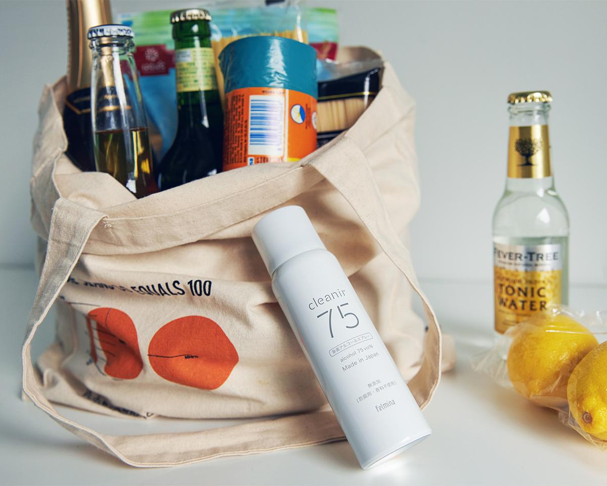 スーパーで買ってきた、ビニール包装された食品や、飲料ボトルなどに|添加物無し、無添加の蒸発しにくいスプレー缶ボトルの携帯用「高濃度アルコール除菌スプレー」|クリニア75