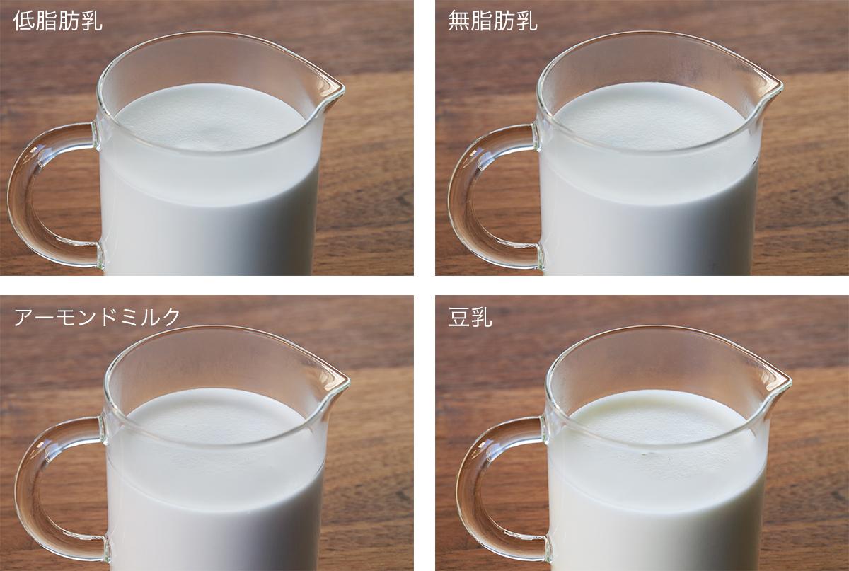 成分無調整牛乳だけでなく、無脂肪乳、低脂肪乳、豆乳、アーモンドミルクなども、ご覧のようにふわふわ滑らかな仕上がり。思わず唸るほど、キメ細やかでクリーミーなふわふわミルクが簡単に作れる「全自動ミルクフォーマー」|PRINCESS Milk Frother Pro