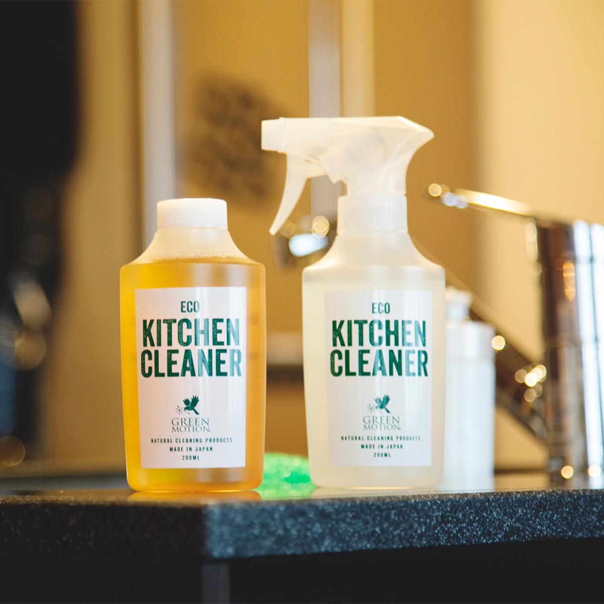 油汚れを100%分解してサラサラに。洗剤なのに、スプレーして拭くだけ!ヒバ精油配合で除菌・消臭もできる「エコキッチンクリーナー」|GREEN MOTION