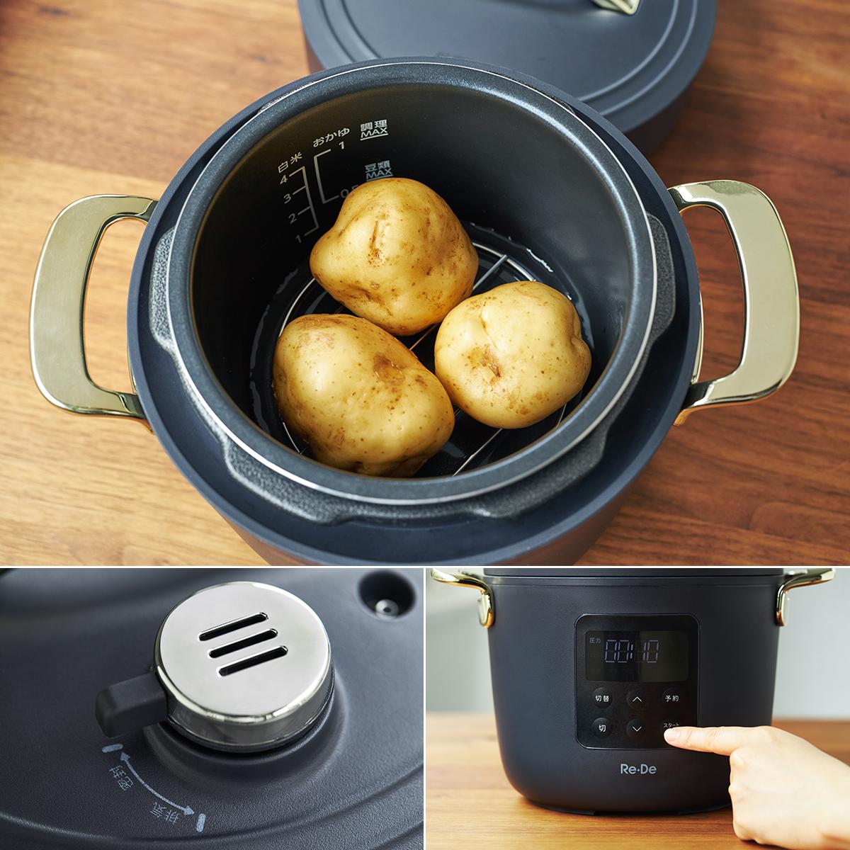 個人的に感動したのが「ポテトサラダ 」の下ごしらえ。肉はジューシーに、ジャガイモはホクホクに下ごしらえ!炊飯も調理も楽チンで早い「アシスト調理器・電気圧力鍋」|Re-De Pot(リデ ポット)