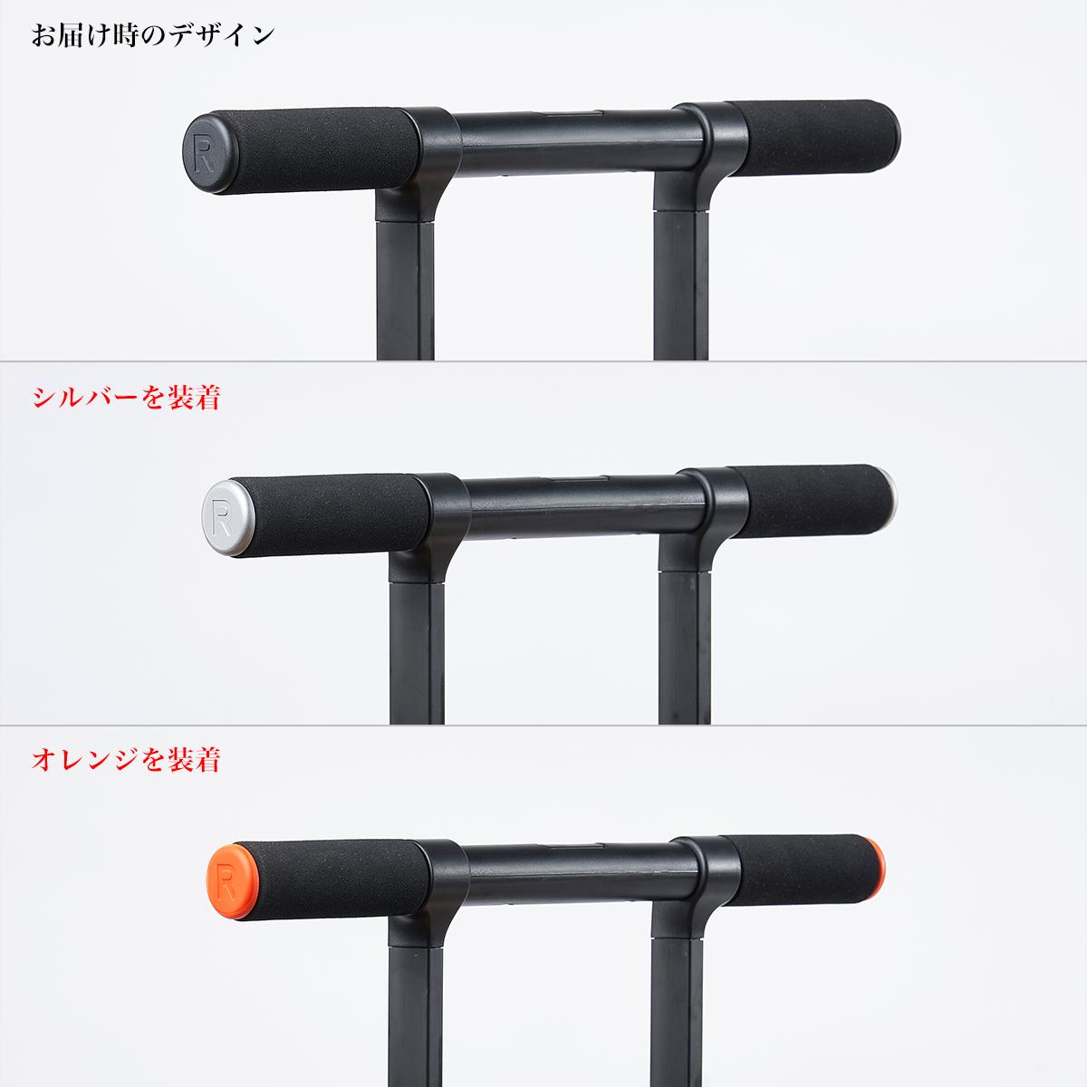 R TRUNK LITE|愛用スーツケースを好きな配色にカスタマイズ!TTハンドルの横顔を気分に合わせて付替えできる「ハンドル用キャップ」|RAWROW