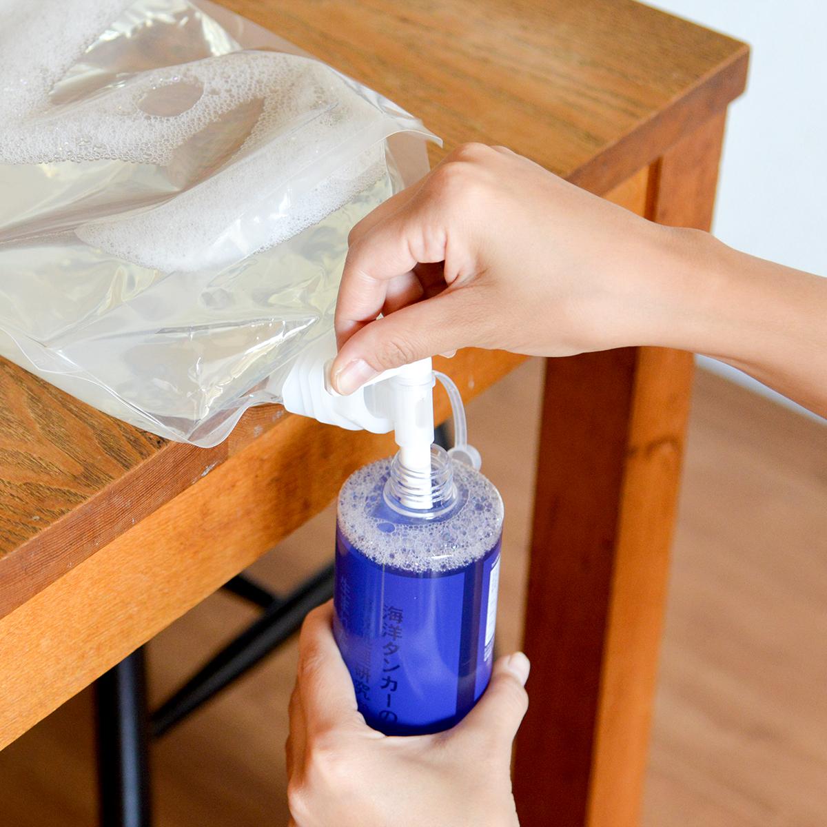 これ一つで綿もシルクもカシミヤも洗える。キャップ計量も計量なし・ベタつき知らずの環境に優しい洗剤|海へ…Step
