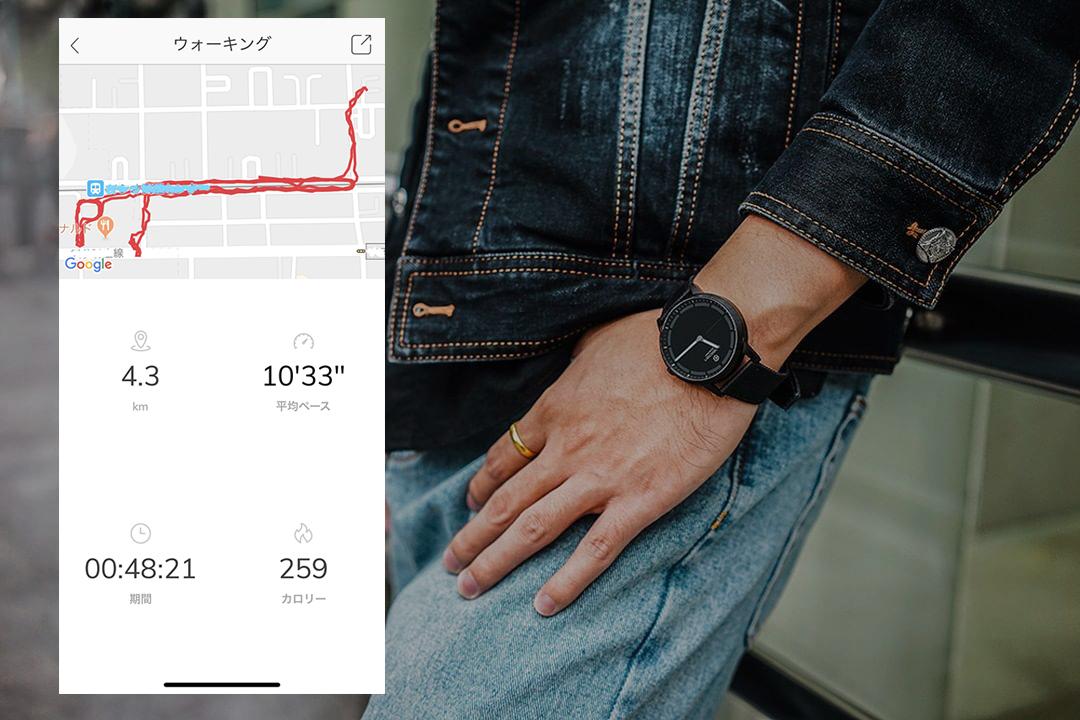 あなたが動いたルートを視覚化したマップと一緒に、運動データを保存。24時間、あなたの活動量も睡眠も見守ってくれるスマートウォッチ|noerden(ノエルデン)