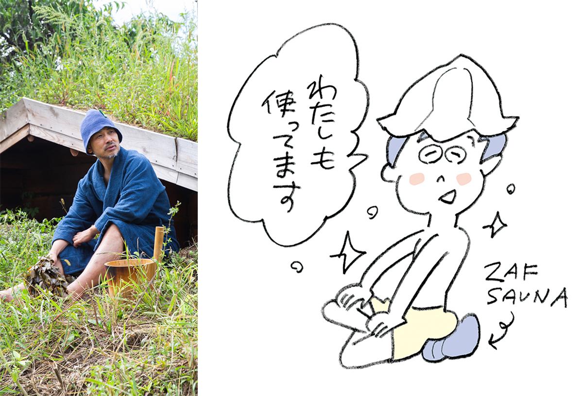 マンガ『サ道』を描いたタナカカツキ氏(日本サウナ大使)も愛用。骨盤をサポートして姿勢を安定、腰も呼吸もラクに!坐禅蒲団から生まれた、SAUNAクッション|ZAF SAUNA(ザフサウナ)