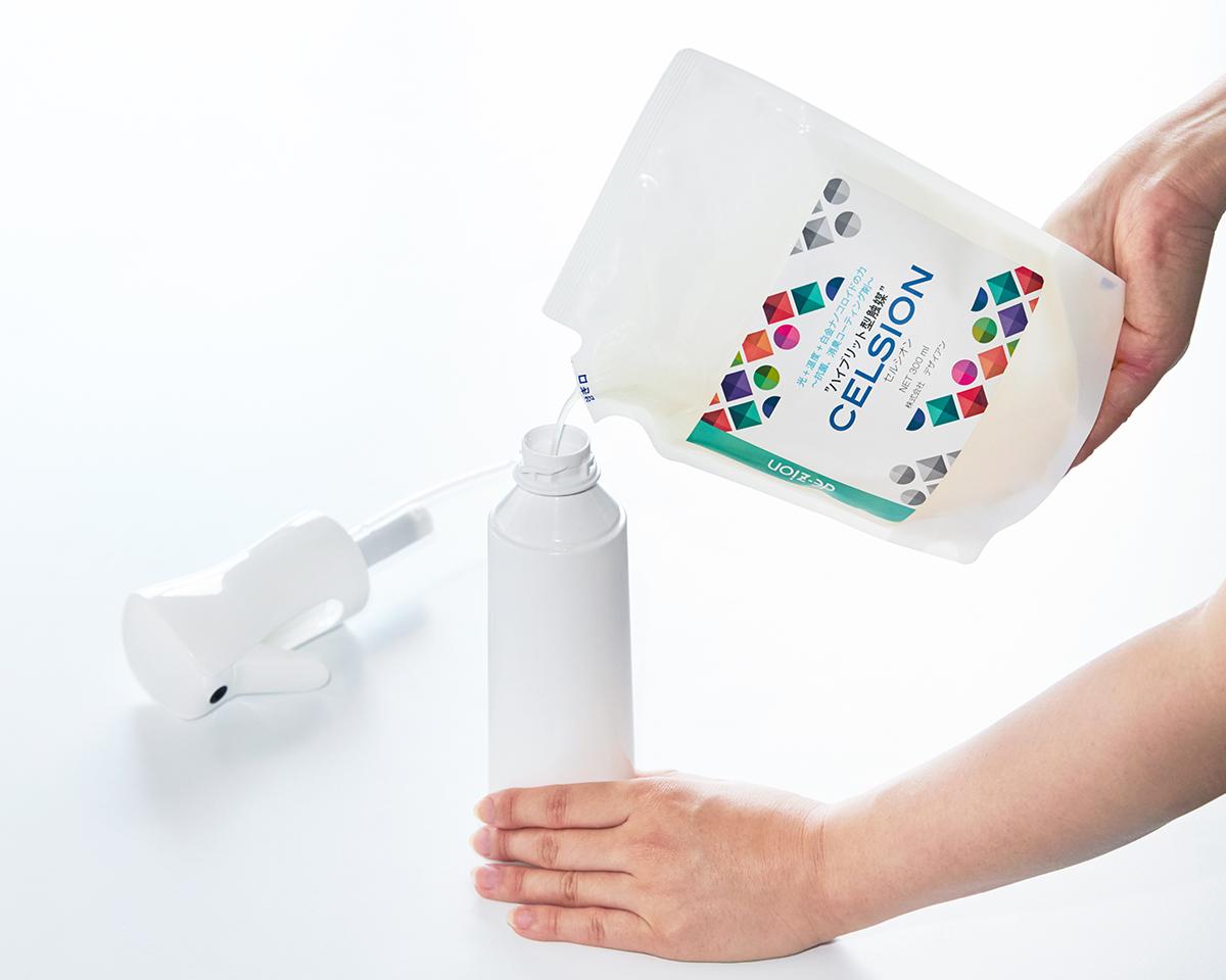 1本使い切った後も、ボトルは再利用OK。詰替えパックを購入後、自分でカンタンに詰替えできます。プロ級の抗菌コート!強い酸化力で、菌・カビ・匂いを分解する「マイクロミストスプレー」|CELSION(セルシオン)